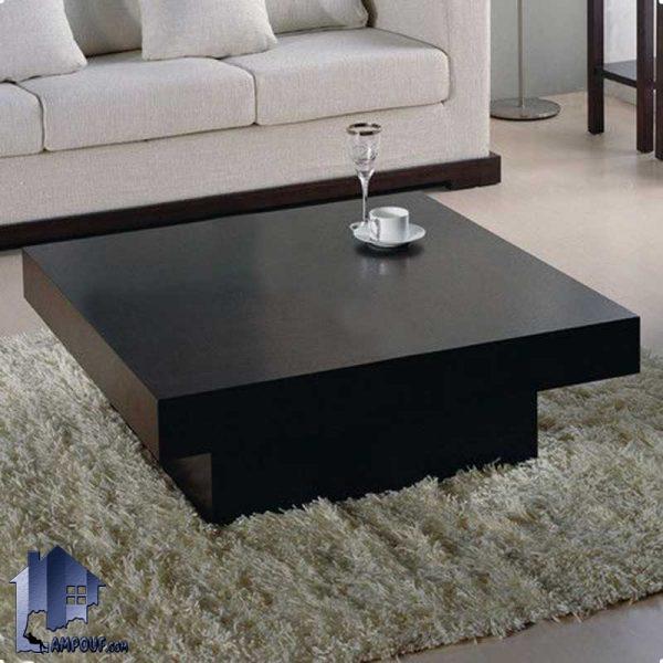 میز جلومبلی HOJ119 مربعی که به عنوان میز جلو مبلی پذیرایی در کنار مبلمان خانگی و اداری در قسمت های مختلف منزل و دفاتر شرکت ها استفاده میشود