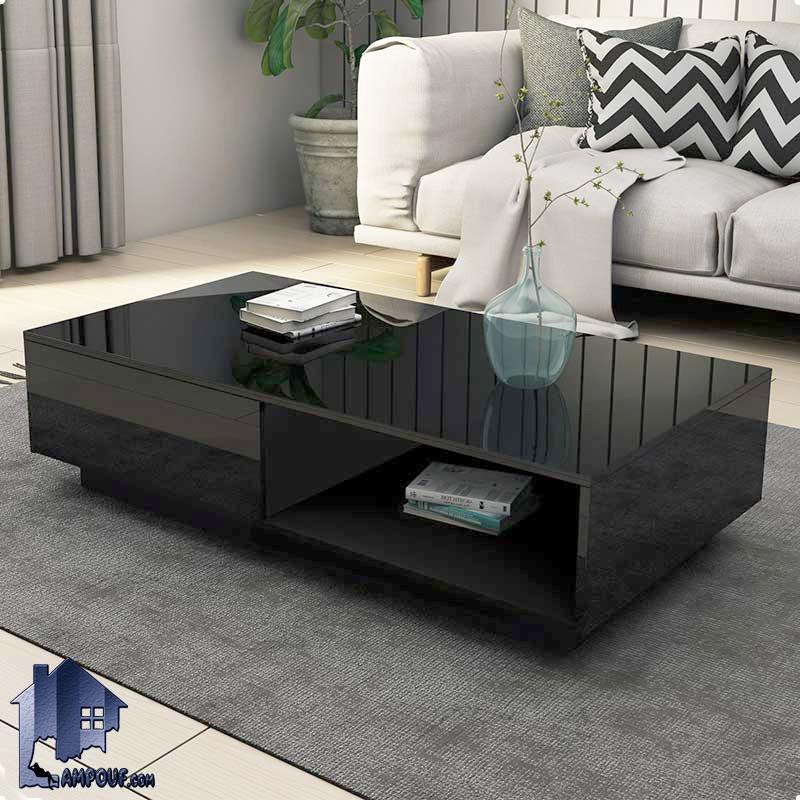 میز جلومبلی HOJ122 به صورت کشو دار و قفسه دار با طراحی زیبا که به عنوان میز پذیرایی جلو مبلی و عسلی در کنار مبلمان خانگی و اداری قرار میگیرد.