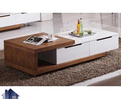 میز جلومبلی HOJ127 به صورت کشو دار با طراحی پله ای که به عنوان میز جلو مبلی و عسلی در کنار مبلمان اداری و خانگی قابل استفاده میباشد.