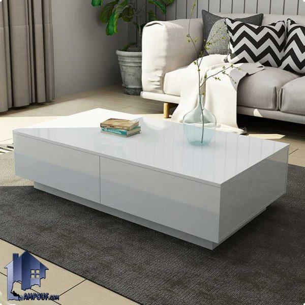 میز جلومبلی HOJ135 با مکانیزم کشو دار که عنوان میز جلو مبلی عسلی در کنار مبلمان پذیرایی خانگی اداری و سالن انتظار مورد استفاده قرار میگیرد