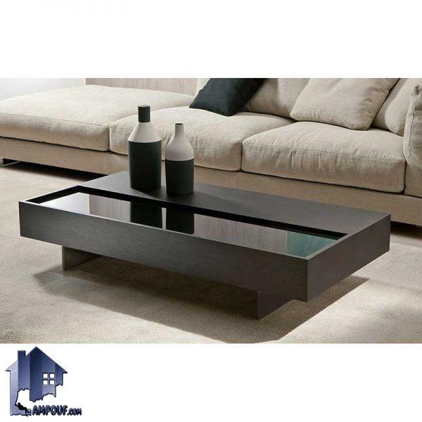 میز جلومبلی HOJ137 دارای صفحه مستطیلی شیشه ای که به عنوان میز جلو مبلی پذیرایی و عسلی در کنار مبلمان اداری و خانگی مورد استفاده قرار میگیرد.