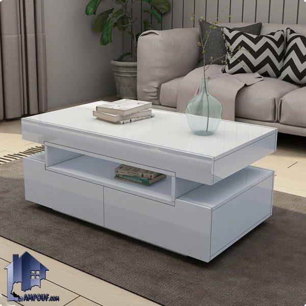 میز جلومبلی HOJ121 دارای کشو که برای پذیرایی و به عنوان جلو مبلی و عسلی در کنار مبلمان خانگی و اداری در منازل و دفاتر شرکت استفاده میشود.