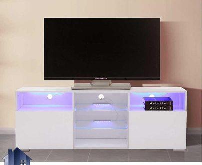 میز LCD مدل TTJ84 و میز و استند و براکت تلویزیون درب دار و قفسه دار و دارای نور پردازی که در قسمت پذیرایی و تی وی روم منزل استفاده میشود