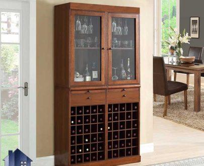 میز بار BTJ126 که به عنوان ویترین بار و کمد تزئینی ظروف و بطری که به صورت کشو دار و درب دار برای پذیرایی و آشپزخانه و کافی شاپ استفاده میشود.