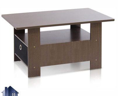 میز جلومبلی HOJ141 به صورت کشو دار که به عنوان میز عسلی و جلو مبلی اداری و خانگی که در پذیرایی و سالن های انتظار مورد استفاده قرار میگیرد