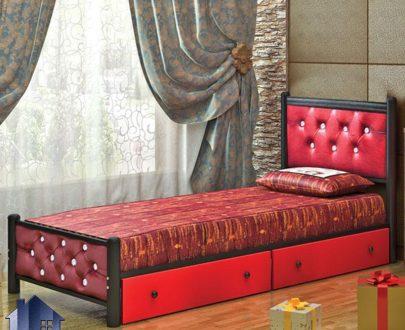 تخت خواب یک نفره SBV146 دارای تاج لمسه و چستر که به عنوان سرویس خواب و تختخواب یکنفره فلزی و کشو دار در اتاق نوجوان و بزرگسال قرار میگیرد.