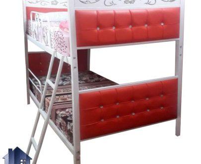 تخت خواب دو طبقه TBV53 دارای طرح چستر و با بدنه فلزی مستحکم که به عنوان تختخواب و سرویس خواب دوطبقه در اتاق نوجوان و بزرگسال استفاده میشود