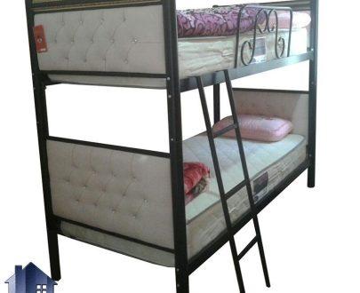تخت خواب دو طبقه TBV55