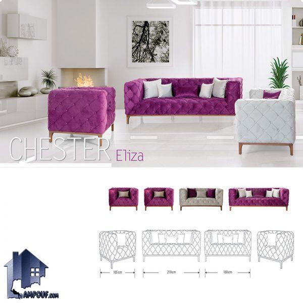 مبل ۷نفره الیزا CFRA200 دارای کاناپه چستر که به عنوان مبلمان راحتی در تی وی روم و پذیرایی قرار میگیرد و تولید شرکت رویال خواب آسایش میباشد.
