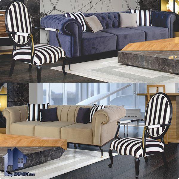 مبل 8نفره چستر فیلد CFRA205 مورد استفاده در تی وی روم منزل و ویلا و یا محیط اداری میباشد و این مبلمان راحتی ساخت رویال خواب آسایش میباشد.