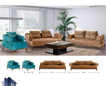 مبل 8نفره دیانا مکانیزم CFRA206 دارای دسته متحرک که به عنوان مبلمان و کاناپه راحتی رویال خواب آسایش ، در تی وی روم و پذیرایی استفاده میشود.