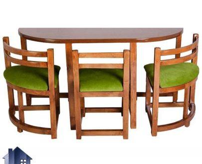 ست میز نهارخوری 3 نفره DTB71 که به عنوان میز غذا خوری و ناهار خوری کمجا و چوبی در پذیرایی و آشپزخانه و رستوران و کافی شاپ استفاده میشود.