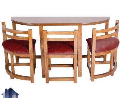 ست میز نهارخوری 3 نفره DTB71