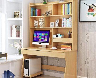 میز کامپیوتر SDJ329 به صورت قفسه دار و کتابخانه دار که به عنوان میز مطالعه و تحریر و لپ تاپ در اتاق خواب و دفتر کار استفاده میشود.