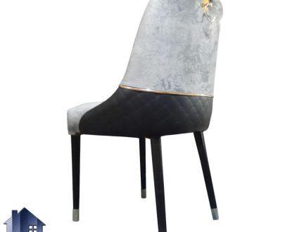 صندلی نهارخوری DSA142