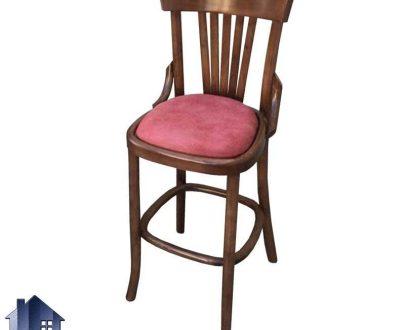 صندلی اپن BSB111
