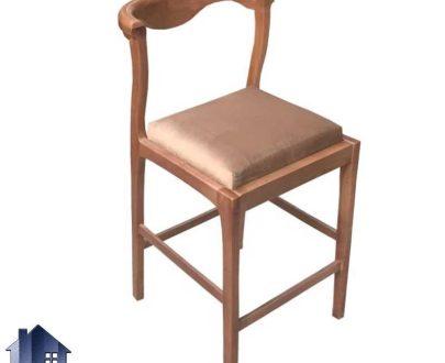 صندلی اپن BSB112 که به عنوان صندلی کانتر در کنار میز های بار و پیشخوان در آشپز خانه و پذیرایی و رستوران ها و کافی شاپ استفاده میشود