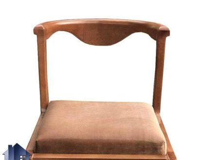 صندلی اپن BSB112