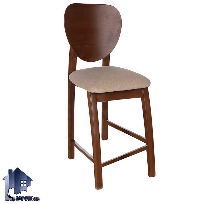 صندلی اپن BSB113 که به عنوان صندلی کانتر و پیشخوان در کافی شاپ و آشپزخانه و پذیرایی در کنار انواع میز های بار مورد استفاده قرار میگیرد.