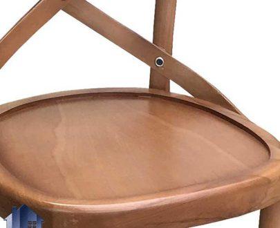 صندلی اپن BSB115