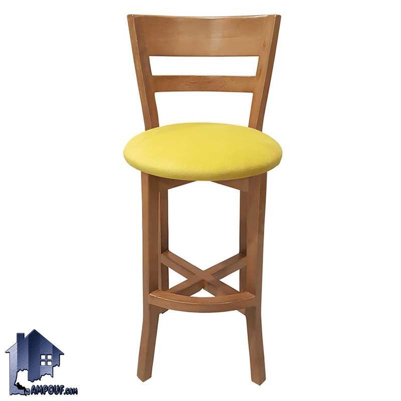 صندلی اپن BSB116