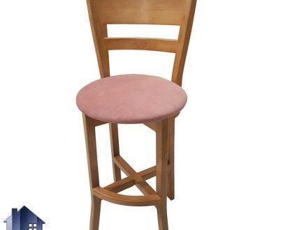 صندلی اپن BSB116 به صورت چوبی که در کنار میز های بار و کاتر و پیشخوان در آشپزخانه و پذیرایی و رستوران و کافی شاپ استفاده میشود