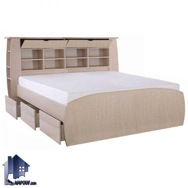 تخت خواب دو نفره DBJ152