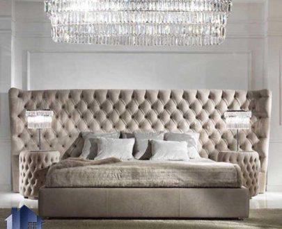 تخت خواب دو نفره چستر DBRo412 با دو سایز کینگ و کوئین که به عنوان سرویس خواب و تختخواب و ست تاج باکس دونفره لمسه در اتاق استفاده میشود.
