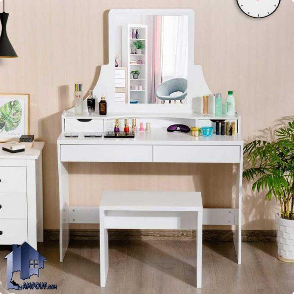 میز آرایش DJ397 به صورت آینه دار که به عنوان دراور و میز گریم و توالت و کنسول کشو دار در کنار سرویس خواب در اتاق خواب قرار میگیرد