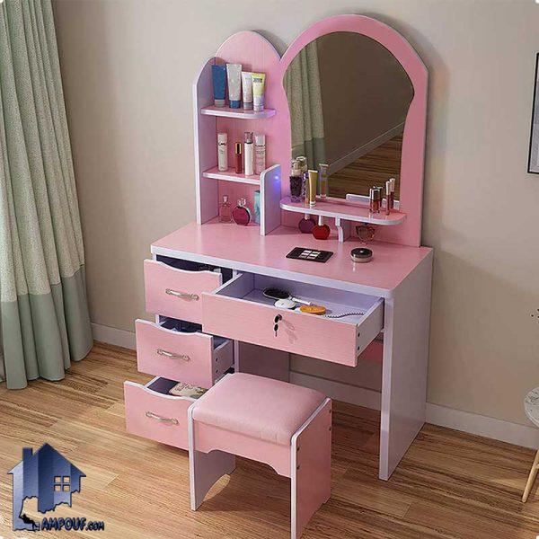 میز آرایش DJ398 دارای کشو و آینه که به عنوان کنسول و دراور و میز گریم و توالت در کنار سرویس خواب در داخل اتاق مورد استفاده قرار میگیرد.