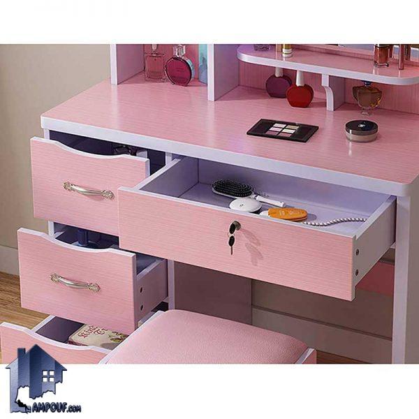 میز آرایش DJ398