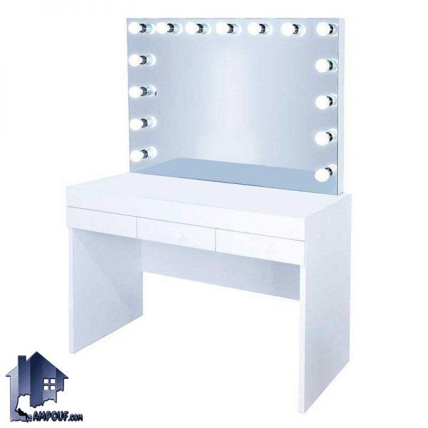 میز آرایش لامپ دار DJ500