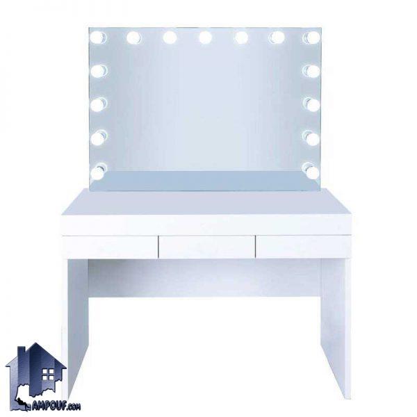 میز آرایش لامپ دار DJ500 دارای کشو که به عنوان میز گریم و توالت و یا کنسول و دراور آینه دار و چراغ دار در کنار سرویس خواب قرار میگیرد.
