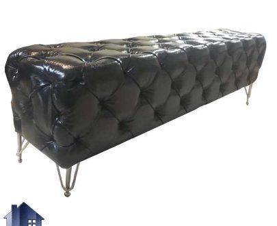 پاف چستر PBRo122 که به عنوان نیمکت و صندلی انتظار لمسه شده در کنار سرویس خواب و کنار مبلمان خانگی و اداری مورد استفاده قرار میگیرد