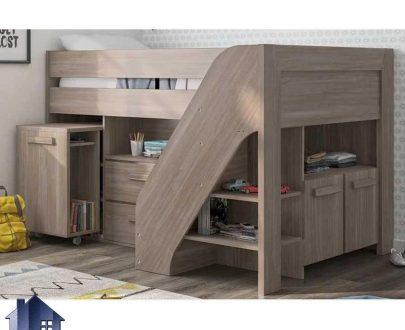 تخت خواب دو طبقه TBJ63 که به عنوان سرویس خواب و تختخواب یکنفره کمجا دارای دراور و کتابخانه و میز تحریر در اتاق خواب استفاده میشود.