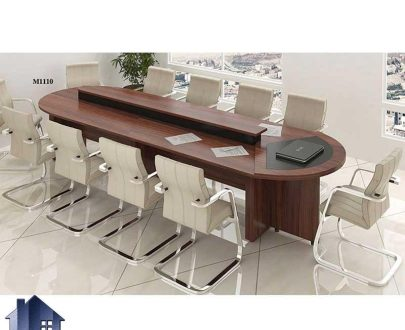 میز کنفرانس الیکا CTN11 که به عنوان میز کار کنفرانسی و میز جلسات و همایش ها در سالن های اداری و دفاتر و شرکت ها و مدارس استفاده میشود.