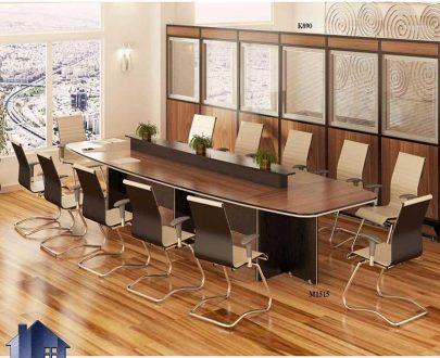 میز کنفرانس ویشکا CTN15 که به عنوان میز اداری و میز کار جمعی برای اتاق و سالن های کنفرانسی و همایش و جلسات و سخرانی استفاده میشود