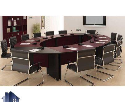 میز کنفرانس بیضی CTN93 با ابعاد مختلف که به عنوان میز کار و همایش و جلسات و سخنرانی در اتاق و سالن های کنفرانسی اداری استفاده میشود.