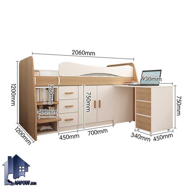 تخت خواب دو طبقه TBJ65