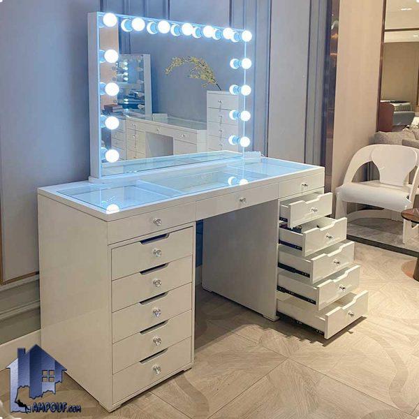 میز آرایش لامپ دار DJ501
