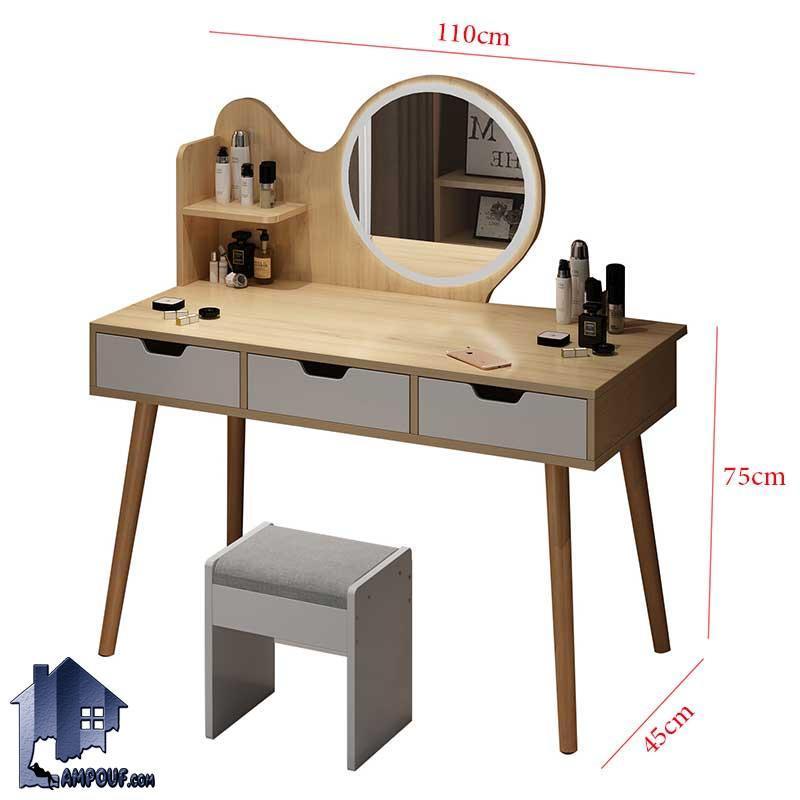میز آرایش DJ502