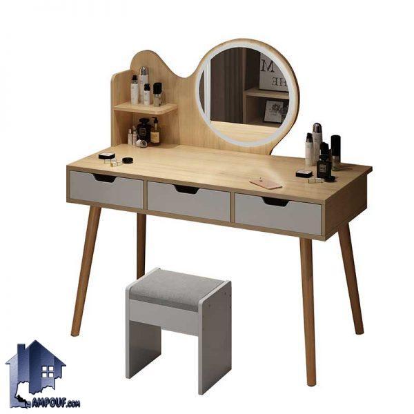 میز آرایش DJ502 دارای پایه چوبی و سه کشو که به عنوان دراور آینه دار و میز گریم و توالت در کنار سرویس خواب در اتاق خواب استفاده میشود
