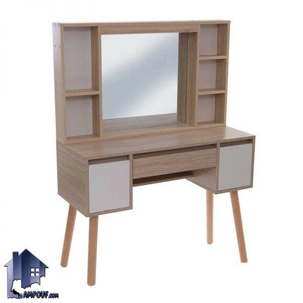 میز آرایش DJ503 دارای دو کشو و پایه چوبی که به عنوان میز توالت و گریم و دراور آینه دار در کنار سرویس خواب در اتاق خواب استفاده میشود.