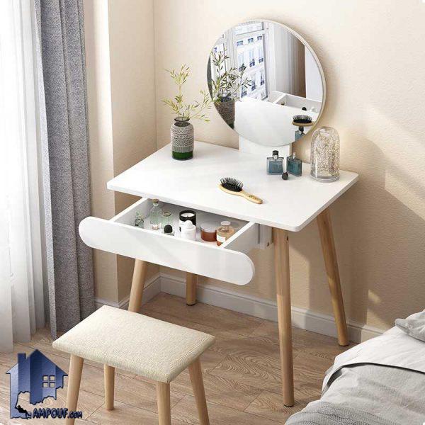 میز آرایش DJ504 دارای پایه چوبی که به عنوان دراور و کنسول آینه دار و میز توالت و گریم کشو دار با تمامی سرویس خواب ها قابل ست شدن میباشد