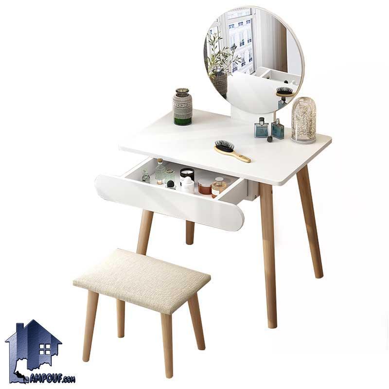 میز آرایش DJ504