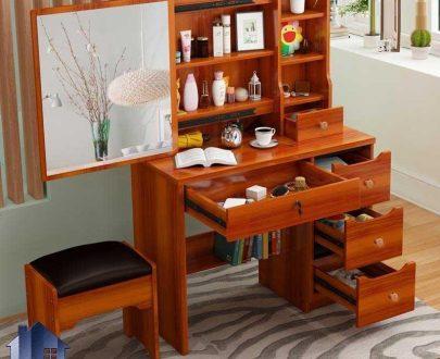 میز آرایش DJ505 دارای کشو و آینه ریلی که به عنوان میز توالت و گریم و دراور و کنسول آینه دار در کنار سرویس خواب در اتاق استفاده میشود