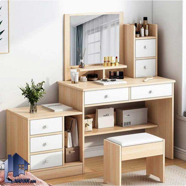 میز آرایش DJ506 کشو دار که به عنوان میز گریم و توالت و دراور و کنسول آینه دار در کنار سرویس خواب در اتاق خواب مورد استفاده قرار میگیرد.