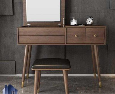 میز آرایش DJ507 با پایه چوبی مورب و کشو دار که به عنوان میز گریم و توالت و کنسول و دراور با آینه تاشو در کنار سرویس خواب قرار میگیرد.