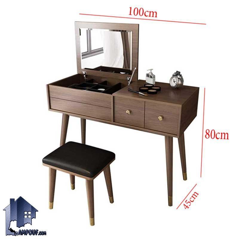میز آرایش DJ507