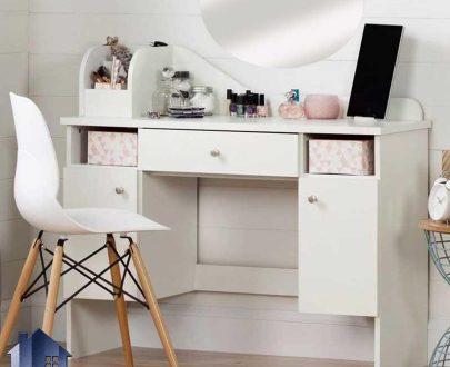 میز آرایش DJ508 که به عنوان میز تحریر و لپ تاپ و یا میز گریم و توالت و یا کنسول و دراور در کنار سرویس خواب در اتاق خواب استفاده میشود
